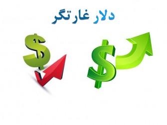 دلار غارتگر