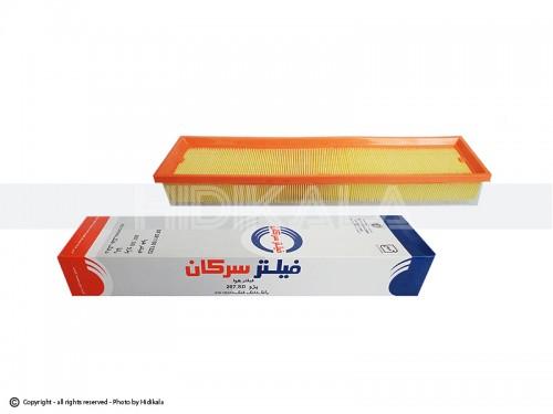 فیلتر هوا سرکان اصل ايران مناسب برای رانا/پژو 206/پژو207 (ابعاد: cm 42*9.5*5)