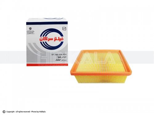 فیلتر هوا قدیم پژو 206 تیپ 2,3,5 سرکان اصل ايران (ابعاد: cm 20.5*16.5*7)